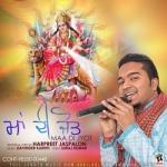 Maa Di Jyot songs