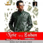 Note Vs Zubaan