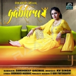 Gabhru (Sukhdeep Grewal) songs