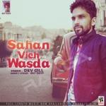 Sahan Vich Wasda songs
