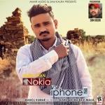 Nokia Vs Iphone songs
