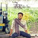 Ford Diyan Kishtan songs
