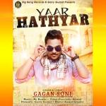 Yaar Hathyar songs