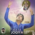 Aaja Jogiya songs