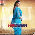 Hawawan songs