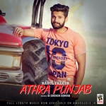 Athra Punjab songs