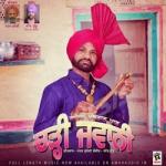 Chadi Jawani songs