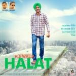 Halat songs