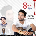 8 Saal songs