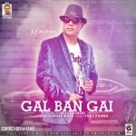 Gal Ban Gai songs
