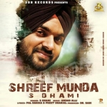 Shreef Munda songs
