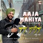 Aaja Mahiya songs