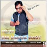 Koi Madda Waqt songs
