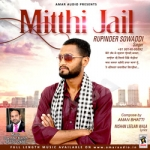 Mitthi Jail songs