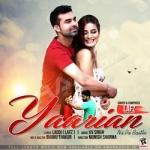 Yaarian Na Pa Baithi songs