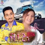 Jaan songs