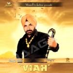 Viah songs