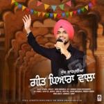 Geet Pyara Wala songs