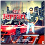 Jatt Di Ferrari songs