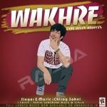 Wakhre Type Diyan Kudiyan songs