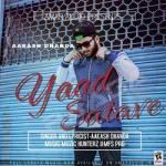 Yaad Satave songs