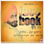 Facebook Utte Rabb songs