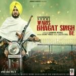 Waris Bhagat Singh De songs
