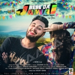 Bebe Da Jawai songs