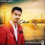Chete Karda songs