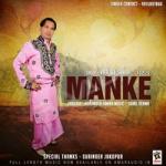 Manke songs