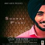 Soorat Pyari songs