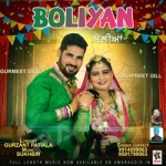 Boliyan songs