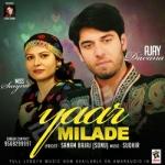 Yaar Milade songs