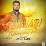 Punjabi Youngster songs