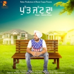 Putt Jatt Da songs