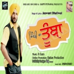 Jindri Da Tumba songs