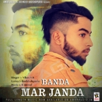 Banda Mar Janda songs