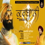 Kurbani Dasmesh Di songs