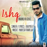 Ishq Mainu Ho Gya E songs