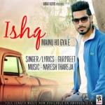 Ishq Mainu Ho Gya E songs