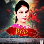 Pyar songs