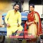 Vicholan Bhabi songs