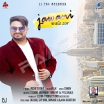 Jawani Wala Zor songs