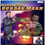 Manan Chon Gurdas Maan songs