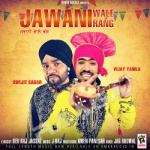 Jawani Wale Rang songs