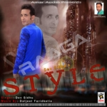 Style songs