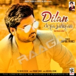 Dilan Deya Janiyan songs