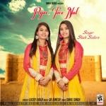 Pyar Tere Nal songs