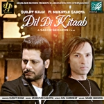 Dil Di Kitaab songs