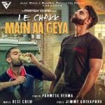 Le Chakk Main Aa Geya songs